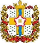 омская областная РЦПС.