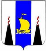 Сахалинская областная РЦПС.