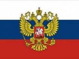 Сторонники партии РЦПС.