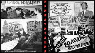 КГБ - главный бенефициар Перестройки. Как готовили страну к приватизации. #Полторанин #Колпакиди