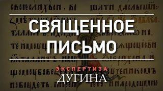 Почему русская культура больше не привлекательна