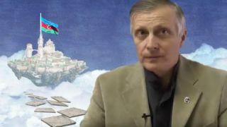 Трагический астероид под названием Азербайджан. Рассказывает Валерий Пякин.